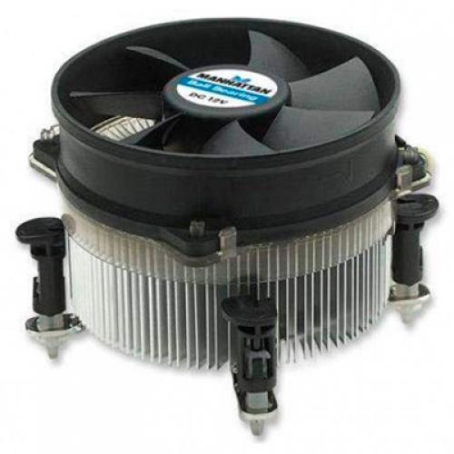 COOLPIV SOCKET 775 Refrigerador CPU Intel Pentium IV Socket 775 - Imagen 1
